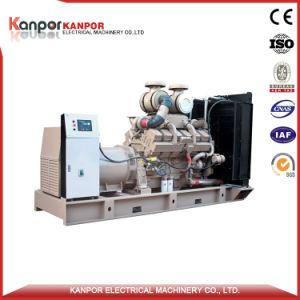 Ce l'ISO a approuvé le silence de l'alimentation électrique de groupe électrogène diesel Cummins