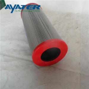 Ayater générateur d'alimentation du filtre à huile de boîte de vitesses 01. Nr1000.32227.10VG. 25g. B. 319435 V-S1-