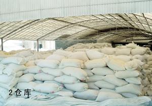 Alimentazione Geade 21%P MDCP (mono fosfato dicalcico) di alta qualità