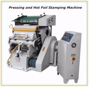 Горячая продажа горячей штамповки пленки нажмите машины