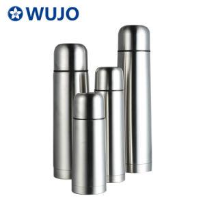 Regalo promocional 500ml de café de agua frasco vacío de acero inoxidable con funda de PU