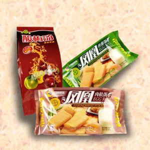 [ألومينوم فويل] جانب بنيقة حقيبة لأنّ طعام