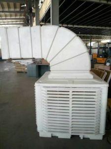 Промышленные при испарении практикум охладителя нагнетаемого воздуха системы охлаждения