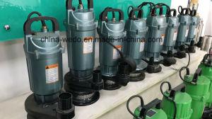 電気浸水許容の水ポンプ
