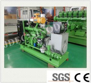 エンジン120kwのガス送管の発電機
