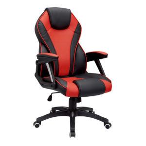 Moda Couro ergonómico Office Racing jogos de computador cadeira (FS-RC012)
