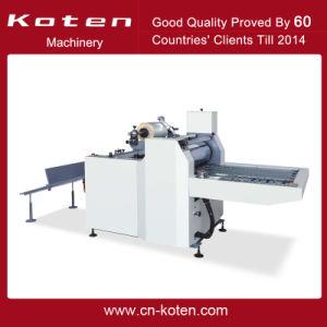 Gluelessまたは水基礎熱くか冷たいBOPPの熱フィルム薄板になる機械(ラミネーション)
