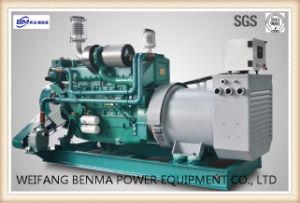 Generatore marino diesel per il sommergibile