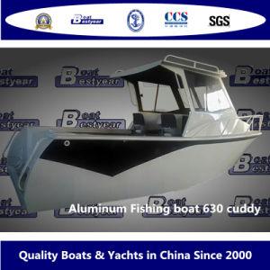Bestyearのアルミニウム漁船630のCuddy