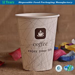 Tasse de Café Jetable de Point Culminant de Qualité