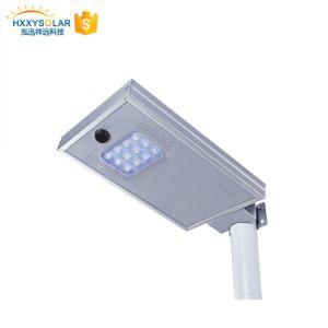 Larga vida útil Integrated solar Calle luz LED 12W