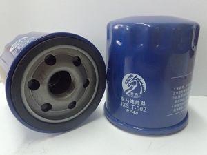 BuickのためのOEM PF4889017524との車Oil Filter