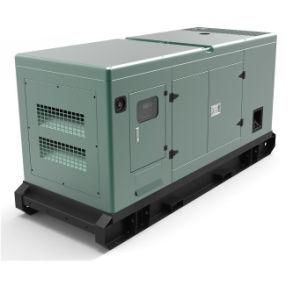 45kVA Soundproof Diesel Generator Set (UP45)