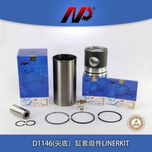 D1146のためのDEAWOOの掘削機の構築機械装置エンジンの予備品はさみ金