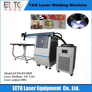 300W de Machine van het Lassen van de Vlek van de Laser van YAG Metal&Jewelry