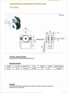 Amotizer 펠릿 난로를 위한 주문을 받아서 만들어진 230V AC 유동 전동기