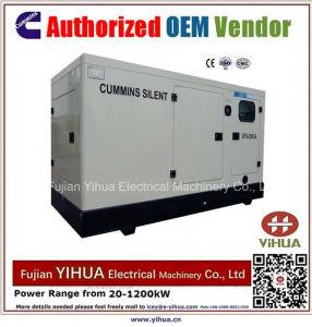 50Hz Stille Diesel die 240kw/300kVA Generator door Cummins motor-20171017g wordt aangedreven