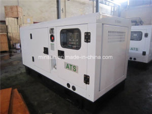 上および安いATSが付いている水によって冷却されるディーゼル発電機