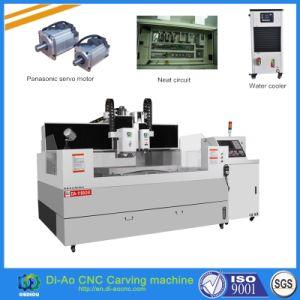 스크린 가드 및 강화 유리 및 전화 예를 위한 고속 CNC 기계