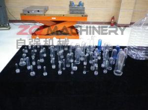 セリウムが付いているプラスチックプレフォームの射出成形機械