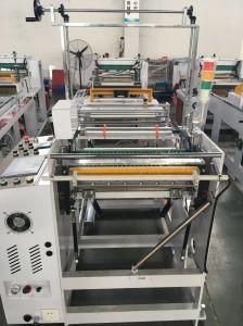 BOPP ткани пакет решений машины