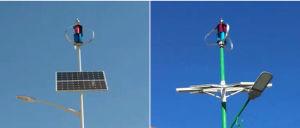 vertikale Turbine des Wind-300W/vertikaler Mittellinien-Wind-Generator/Energien-Generator