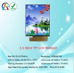 RGB Interfaceの3.5インチStandard Type TFT LCD Modules