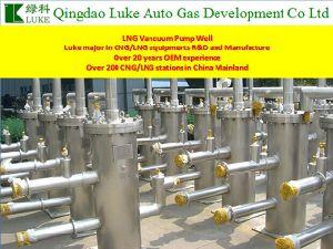 LNG Cryogenic PumpのためのLNG Vacuum Pool