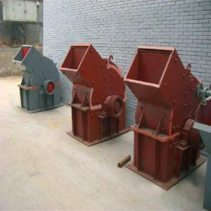 Лаборатория /малых/ мини-молотка Дробильная установка с низкой цене