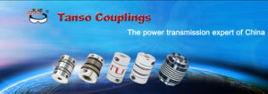 트랙터를 위한 Ts4c 유형 죔쇠 광속 연결