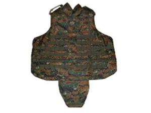 عسكريّة يشبع حماية صدرة صامد للرصاص