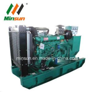 Faible prix Ricardo générateur diesel électrique du moteur commercial 15kw