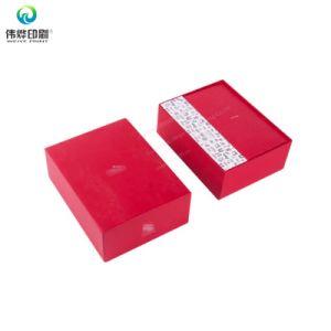 전자 제품 주문품 인쇄 로고 힘 은행 포장 상자