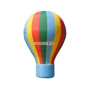 多彩で膨脹可能な熱気の整形気球