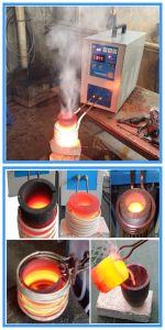 高周波銅のスクラップの小型誘導の溶ける機械