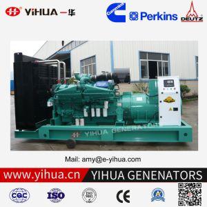Generatore diesel globale di energia elettrica della garanzia 300kw 375kVA Cummins con ATS