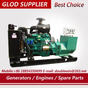 50kw Generador Diesel precio máximo de 55kw de tres fases para la granja del generador de uso