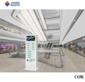 Münzen-/Karten-Zahlung 15 Zoll-Note, die Bildschirm-beweglichen Ladung-Kiosk bekanntmacht