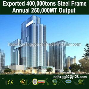 2017の新しい設計されていた軽いゲージの鋼鉄建物