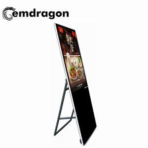 3D 광고 영상 스크린 휴대용 LCD 디지털 Signage 베개 LCD 디지털 Signage를 광고하는 32 인치 선반 마운트
