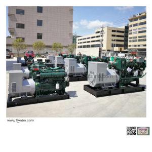 На заводе прямые поставки Yuchai 60 КВА 75 Ква 100ква генератор