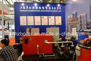150kw Industrial Gas Water Heater (CWNS0.15-90/70-Q)