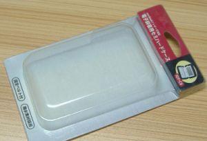 Cosmética electrónica juguetes y regalos Hardware Diapositiva de plástico envases blíster