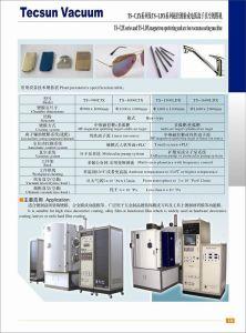 Magnetrón Sputtering tecnología de recubrimiento& la línea de productos de recubrimiento vacío consecutivos
