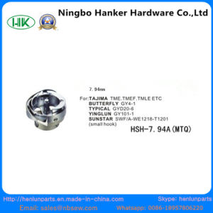 Gancho giratorio para el bordado de la máquina (HSH-7.94A(MTQ))
