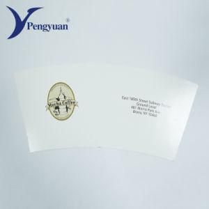Оптовая торговля биологически разлагаемое Custom печатной бумаги наружное кольцо подшипника вентилятора