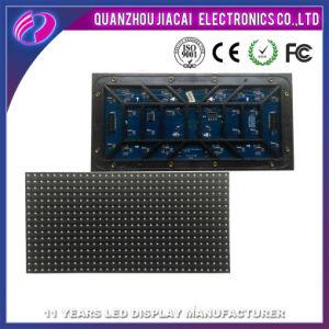 Módulo do indicador de diodo emissor de luz da cor P10 cheia