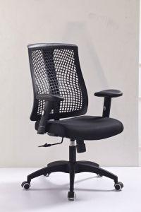 신식 의자 메시 의자 (FECB1721)