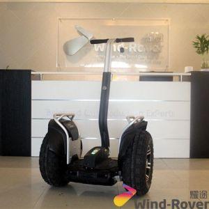 V7+ 4000W скутера электродвигателя распределения нагрузки на мобильность скутер электрический грязь на велосипеде