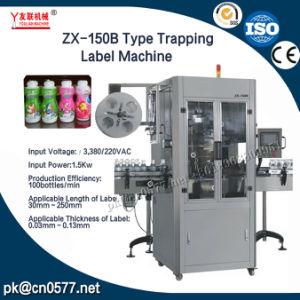 Automatische Abfangen-Etikettiermaschine für Kennsatz-Hülse und Verpackung (ZX-150B)